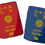 日本人みんなに与えらている特権「世界4位のパスポート」