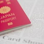 パスポートの増補をしてさらに多くの国へ行く準備をしよう