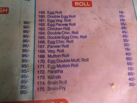 rollの料金