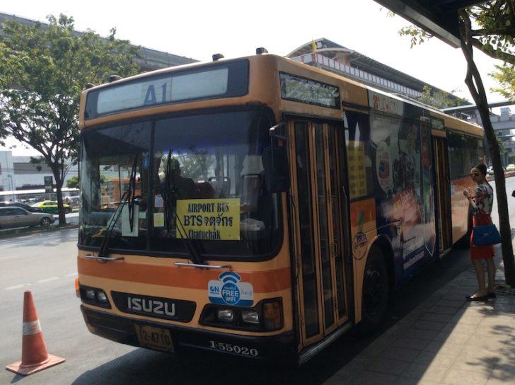 バンコク市内からドンムアン空港までの行き方について