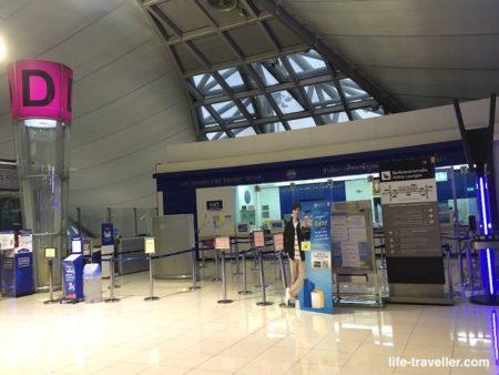 スワンナプーム国際空港のVATカウンター