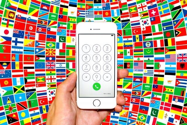 海外から日本への国際電話にはSkype利用しよう