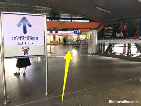BTSパヤタイ駅の改札