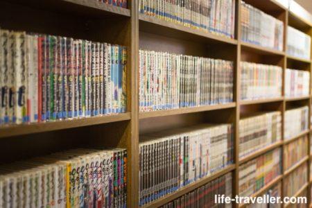 るるぶの電子書籍版読み放題サービス3つを紹介