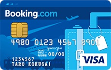 Booking.comカードのデザイン