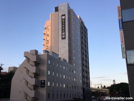 ミートイン成田