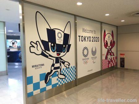 成田空港の到着ゲートの絵