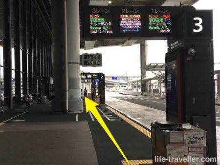 入国者向けのバスの行き方
