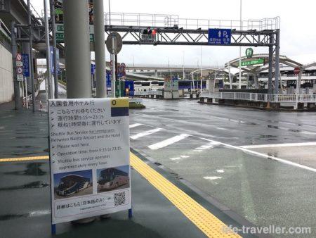 入国者向けのバス乗り場の様子