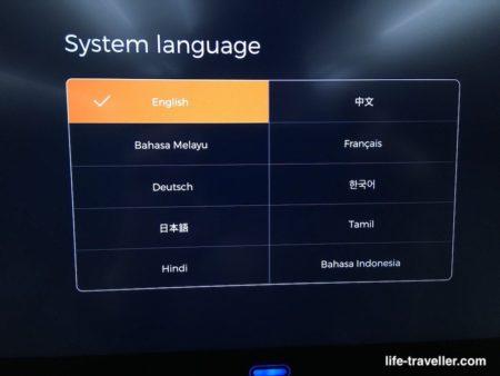 シンガポール航空のモニターの言語設定画面