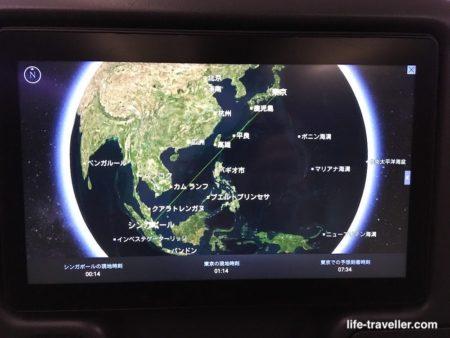 シンガポール航空でシンガポールから成田へ移動