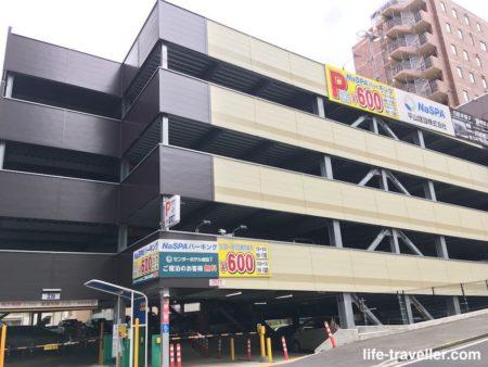 センターホテル成田1の駐車場