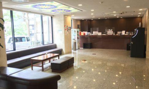 センターホテル成田1