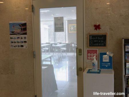 センターホテル成田1のレストラン