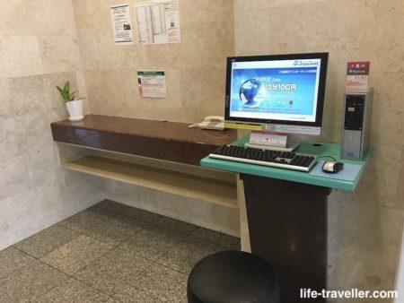 センターホテル成田1のPC