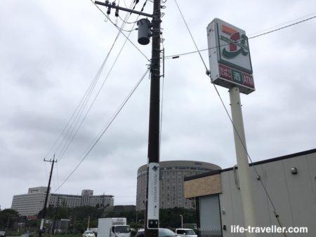 成田ビューホテル近くのセブンイレブン