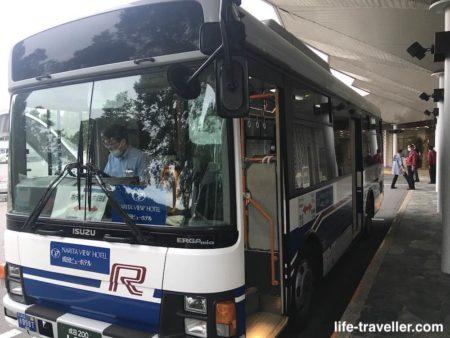 成田ビューホテルのシャトルバス