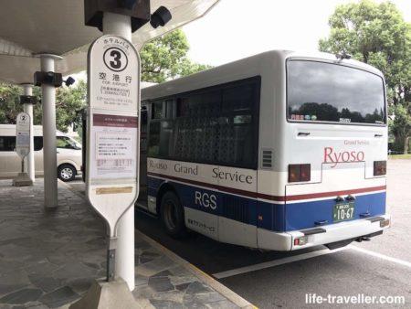 成田ビューホテルのシャトルバス(成田空港行き)