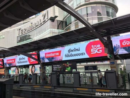BTSアソーク駅から見えるターミナル21