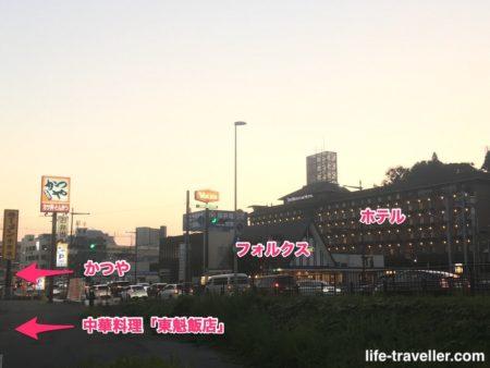 ザエディスターホテル成田の周辺