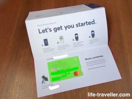 TransferWiseデビットカードの申し込み方法